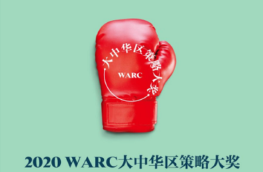 ADK台湾、WARC PRIZE FOR CHINESE STRATEGY 2020でブロンズ受賞
